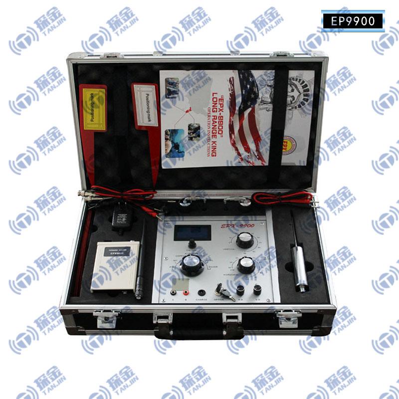 EPX9900地下雷竞技官网DOTA2,LOL,CSGO最佳电竞赛事竞猜雷竞技介绍操作